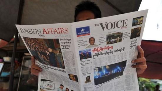 1 Voice