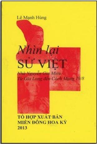 Sử Việt