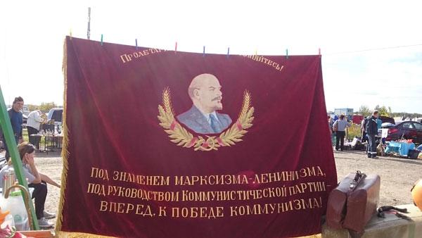 4 Lenin