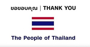 1 Bangkok